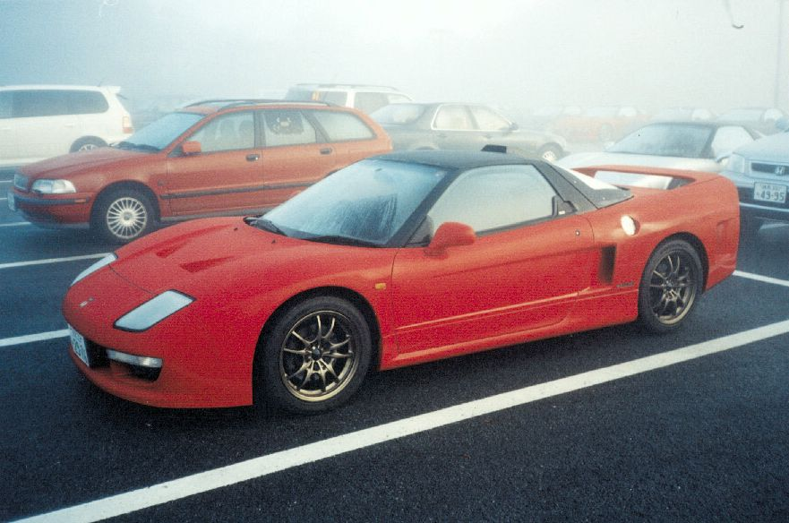 Unofficial Rare JDM NSX Parts Thread