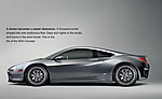 nsx_2014_wish.png