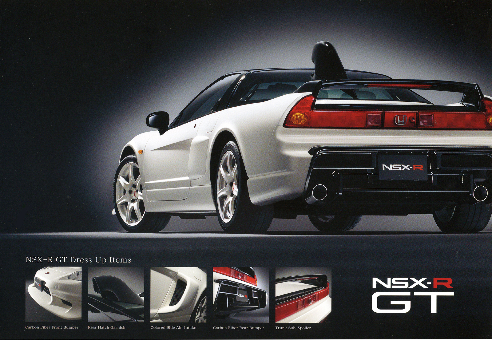 13449NSX_R_GT_Page_3 nsx r gt [archive] nsx prime  at mifinder.co