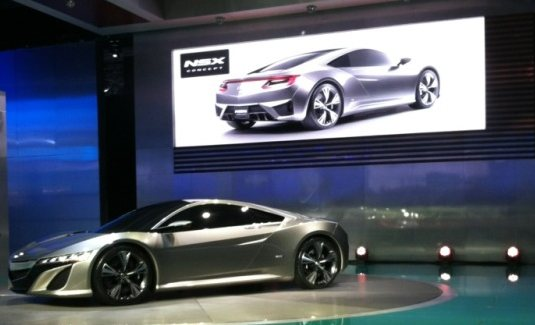 2012 Acura NSX Concept Car
